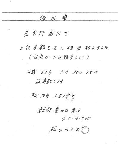 08Feb2019-2.jpg