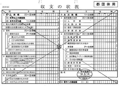 09Apr2019-1.jpg