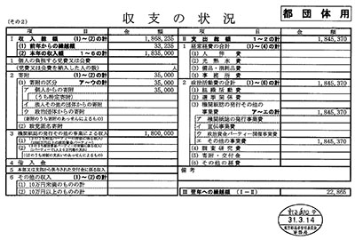 09Apr2019-2.jpg