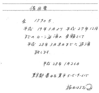 09Feb2019-1.jpg