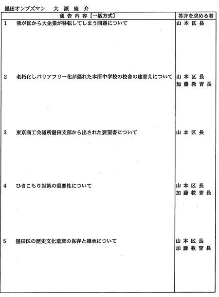10Sep2019-2.jpg