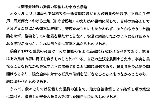 22Dec2019-2.jpg
