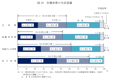25Feb2019-1.jpg